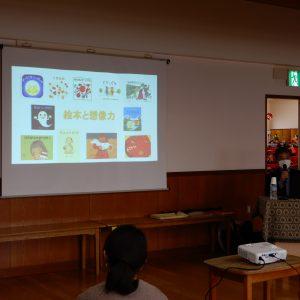 2月24日 地域公開講演会「月刊絵本について」
